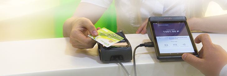 банки сызрани потребительский кредит