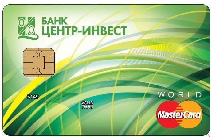 Карта MasterCard World кредитная