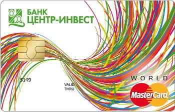 Карта Мастеркард Ворлд кредитная