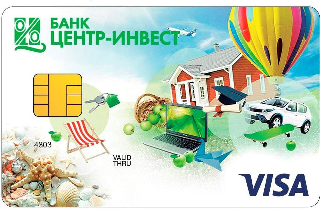 Банковская карта Виза Классик кредитная