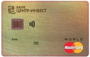 кредитная карта мир возможностей банка россия отзывы