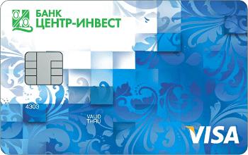 Получить карту кредитную Виза Классик