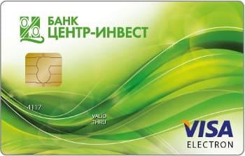visa electron csc