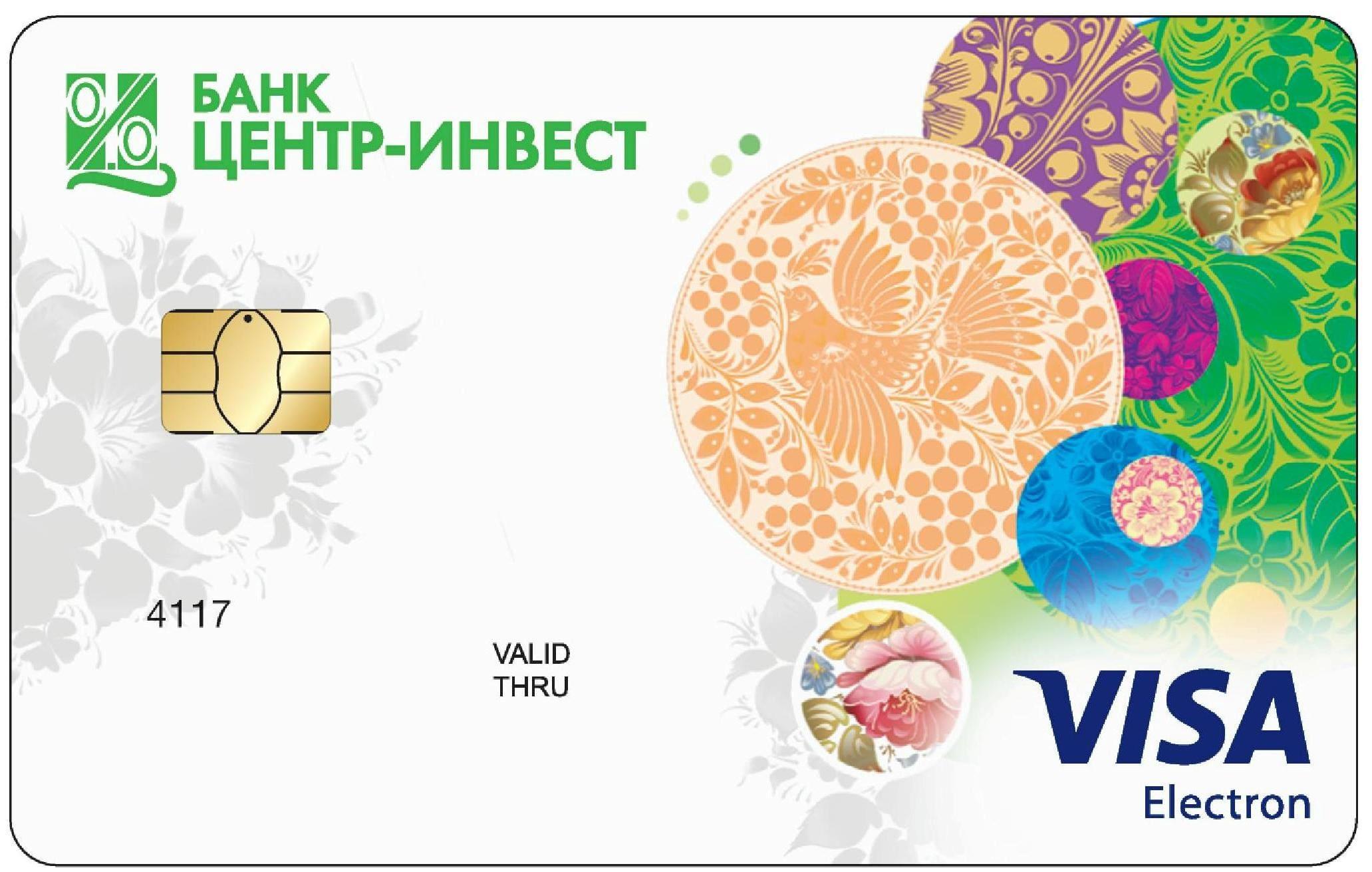 кредитная карта мир возможностей от банка россии отзывы бки телефон в москве