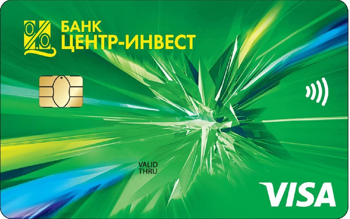 банки москвы кредиты по паспорту