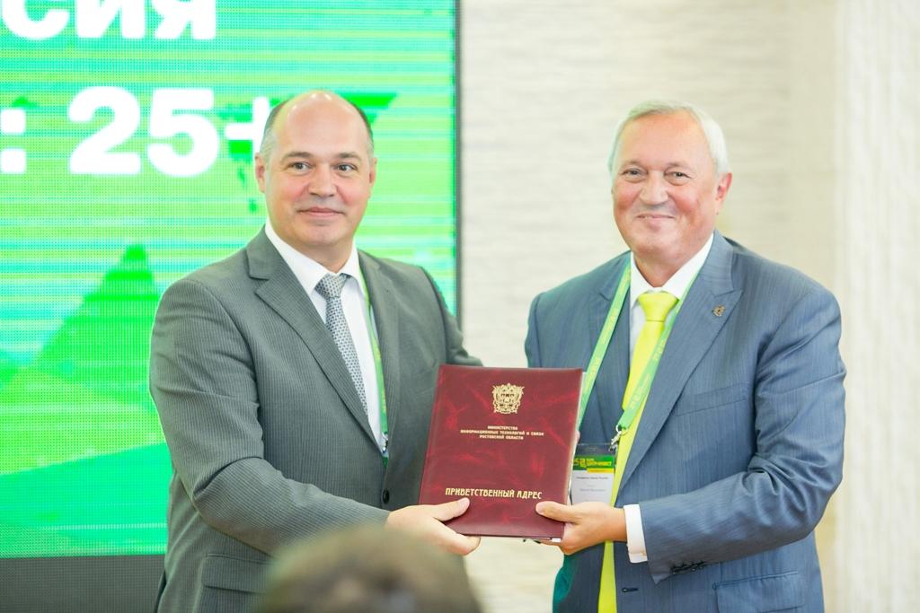 Председатель правления поздравил сотрудников с юбилеем банка