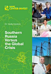 Southern Russia Versus the Global Crisis