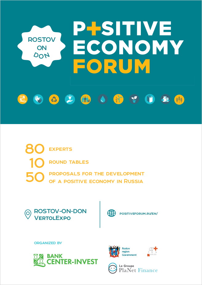 Report on the Positive economy forum in Rostov-on-Don